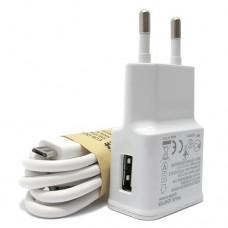 Punjač Comicell 5V 2A (micro usb prikljucak) beli