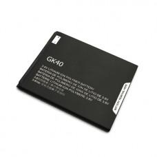 Baterija za mobilni telefon Motorola Moto E3/E4/G4/G5/C4/Moto C (HC40) Comicell