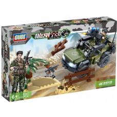 """KOCKE ZA DECU """"GUDI"""" - 8031 ARMY 1, Tiger Hunt"""