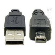 Kabl usb UC-E6 za fotoaparat