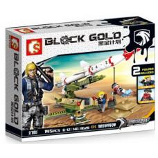 KOCKE ZA DECU - S BLOCK GOLD 2 comandosa