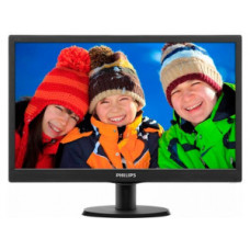 Monitor Philips 21.5″ 223V5LSB2/10